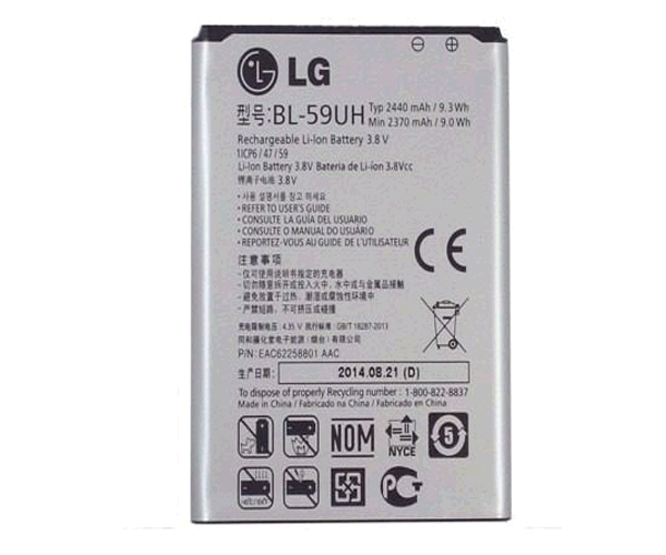 Bateria movil lg bl-59uh  g2 Mini/f70
